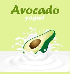a splash of yogurt from a falling avocado and vector image