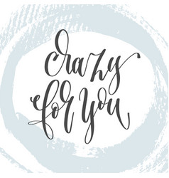 crazy for you - hand lettering inscription text on vector image