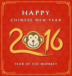 Happy Chinese New Year 2016 postcard vector image