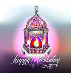 happy ramadan greeting card with beautiful lantern vector image