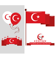Republic turkey day set vector