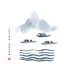 chinese ink painted background with misty vector image
