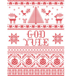 christmas pattern god yule seamless vector image