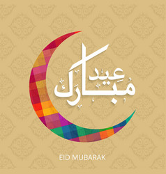 Eid mubarak with intricate arabic calligraphy for vector