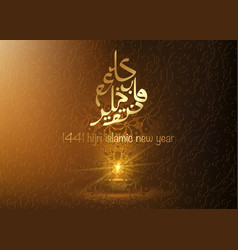 Happy new hijri year 1441 for arabic muslim people vector