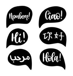 Hello calligraphyhand lettering of vector