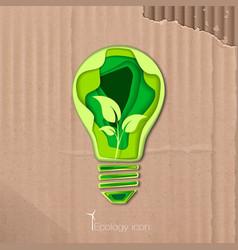 Icon of energy saving vector