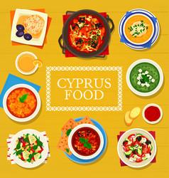 cyprus cuisine cypriot meals cartoon poster vector image