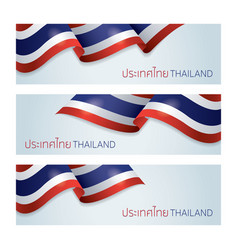 flags thailand banner vector image