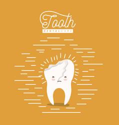 Kawaii caricature broken tooth dental care with vector