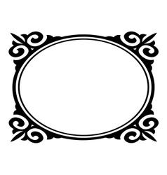 Oval ornamental frame vector