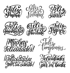 Feliz navidad feliz pascua etc translated from vector