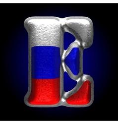 Russian metal figure e vector