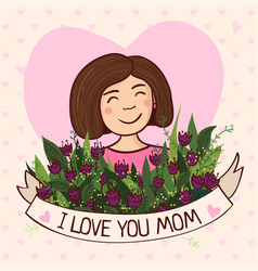 greeting card for mom with love vector image
