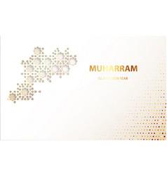 Muharram islamic new holiday light banner vector