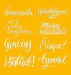 Translated from spanish handwritten phrases vector