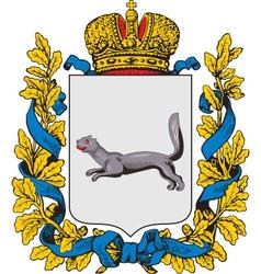 Ufa vector