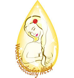 World breastfeeding week vector