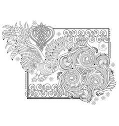 Black and white page for kids coloring book vector