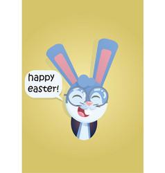 bunny head smiling vector image