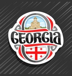 Logo for georgia vector