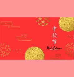 Mid autumn card red and gold abstract decoration vector