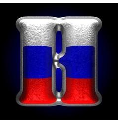 Russian metal figure h vector