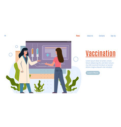 vaccination immunization immunity protection and vector image