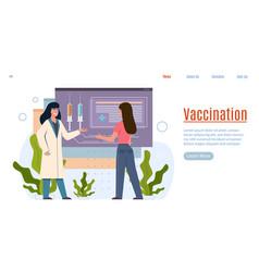 vaccination immunization immunity protection vector image