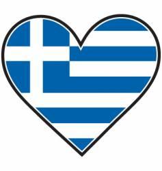 greek heart flag vector image vector image