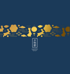 blue mid autumn festival card gold rabbit icon vector image