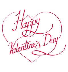Lettering valentines day vector image