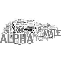 alpha linolenic acid text word cloud concept vector image