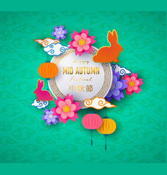 colorful mid autumn papercut card with rabbit vector image
