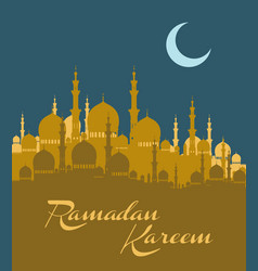 ramadan celebration vector image