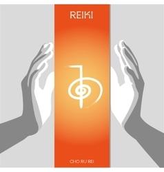 Reiki Symbols CHO KU REI vector image