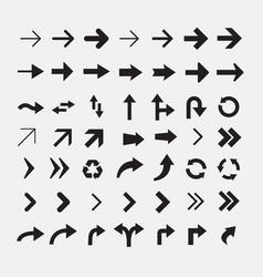 set arrow icons version 2 vector image