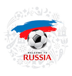 soccer ball and flag of russia paint brush design vector image