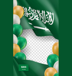 Saudi arabia patriotic banner with space for text vector