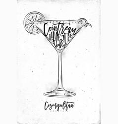 Cosmopolitan cocktail vector