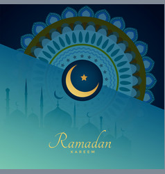Elegant ramadan kareem islamic pattern background vector