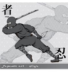 ninja with kanji vector image vector image