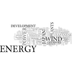 Alternative energy and the need for a proper vector