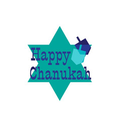 Chanukah graphic with dreidels vector
