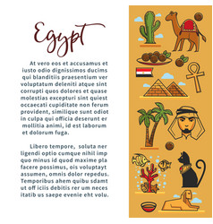 egypt travel agency information poster for vector image