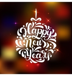 New year 2017 and merry christmas decoration vector image