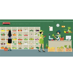 Sell organic vegetable vector image