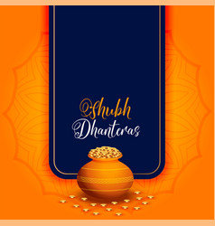 Elegant happy dhanteras beautiful festival card vector