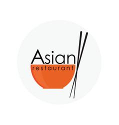 Logo for asian restaurant design for restaurants vector