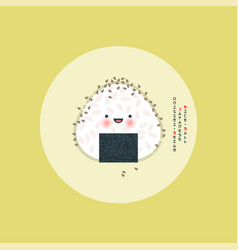 onigiri japanese rice ball with black sesame vector image